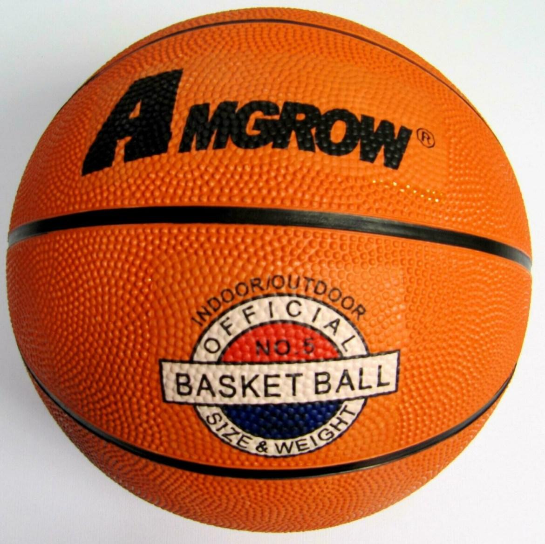 Мяч баскетбольный-5 25497-9
