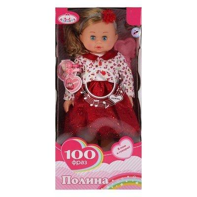 Кукла Полина с аксессуарами (звук), 45 см. Карапуз POLI-15-A-RU