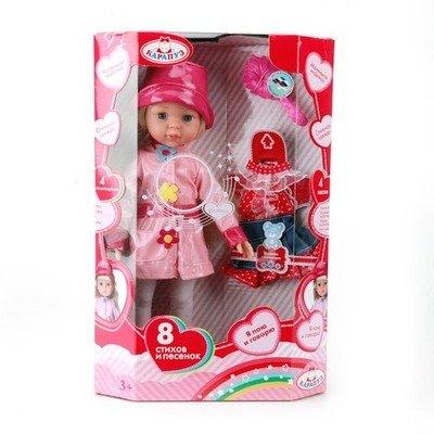 Кукла в осенней одежде КАРАПУЗ AUTUMN-100-RU