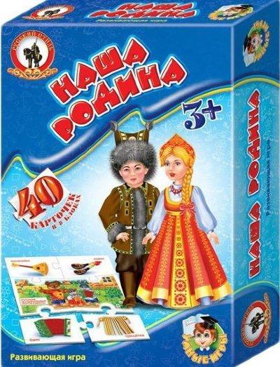 Настольная игра Наша Родина Русский стиль 03969