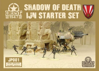 Dust 1947-Shadow Of Death IJN Starter Set