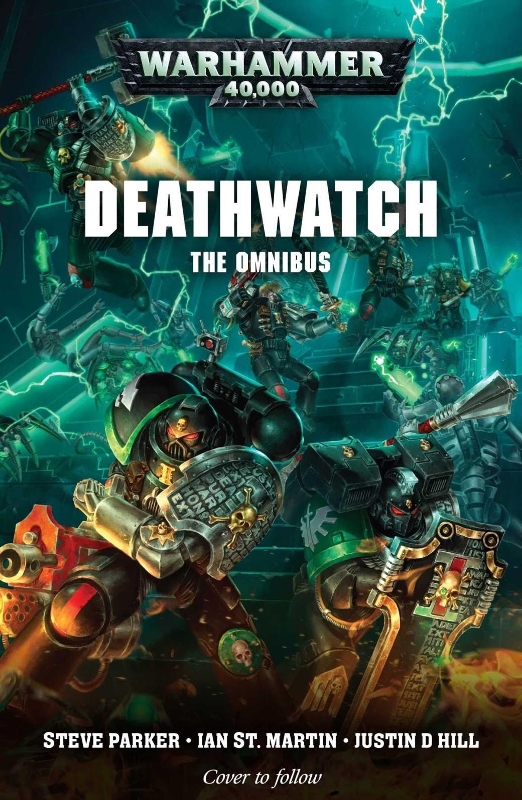 Deathwatch The Omnibus H3S94NGYR1CS8