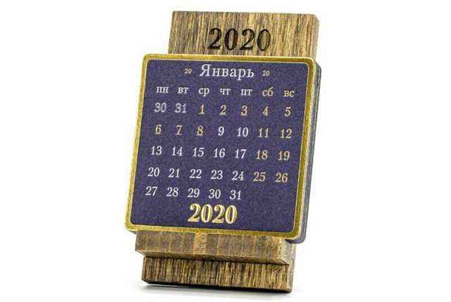 iStand Gold 2020 - Календарь на подставке из бамбука