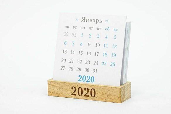 Календарь на подставке из дерева 2020 Mouse Mini 1