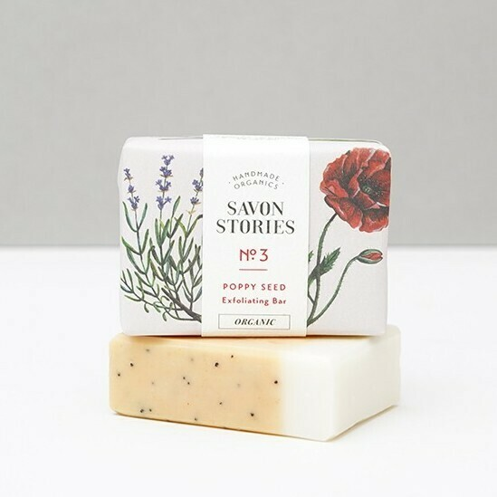 Soap Bar - Exfoliating Poppy Seed