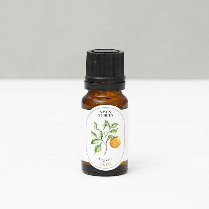 Yuzu - Organic Essential Oil - 10ml