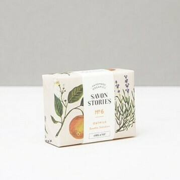 Soap Bar - Soothe Solution - Oatmilk
