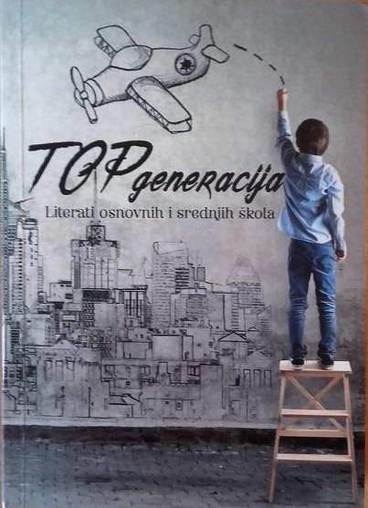 Top generacija
