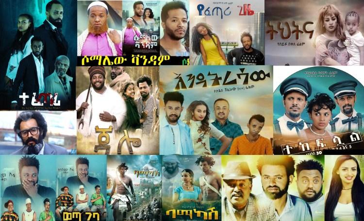 Watch 20 new Ethiopian movies 00069