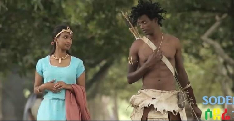 Bamakash and 20 new Ethiopian films