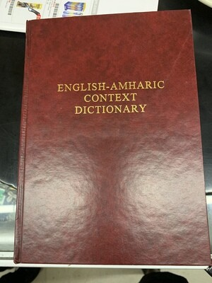 Amharic English Context Dictionary