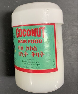 ዜኒት ኮኮስ የፀጉት ቅባት ኮክናት Zenith coconut hair oil