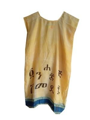 የአማርኛ ፊደሎች ያለበት አጠር ያለ የሀበሻ ቀሚስ  Amharic letter Traditional Short Dress