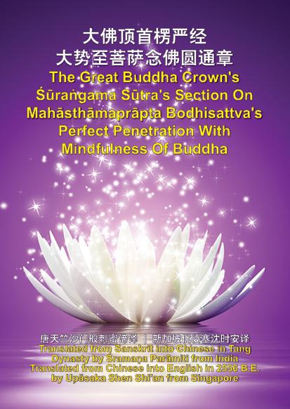 Mindfulness of Buddha Card ST003