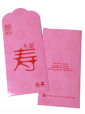 Dharma Gift Packets (Pink)