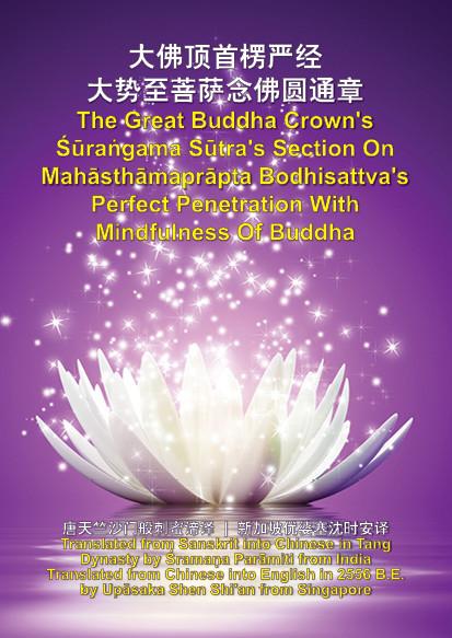 Mindfulness of Buddha Card