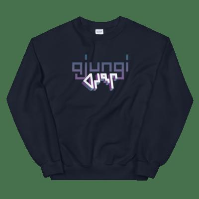 Ajungi Unisex Sweatshirt