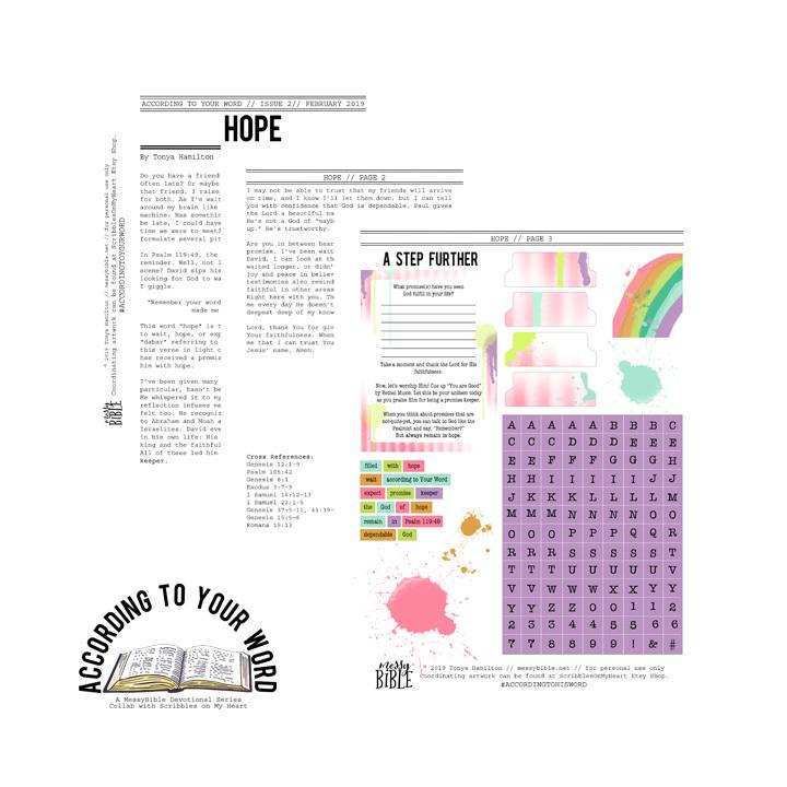 Hope Devotional Kit (Feb '19 ATYW Digital Kit) 6001
