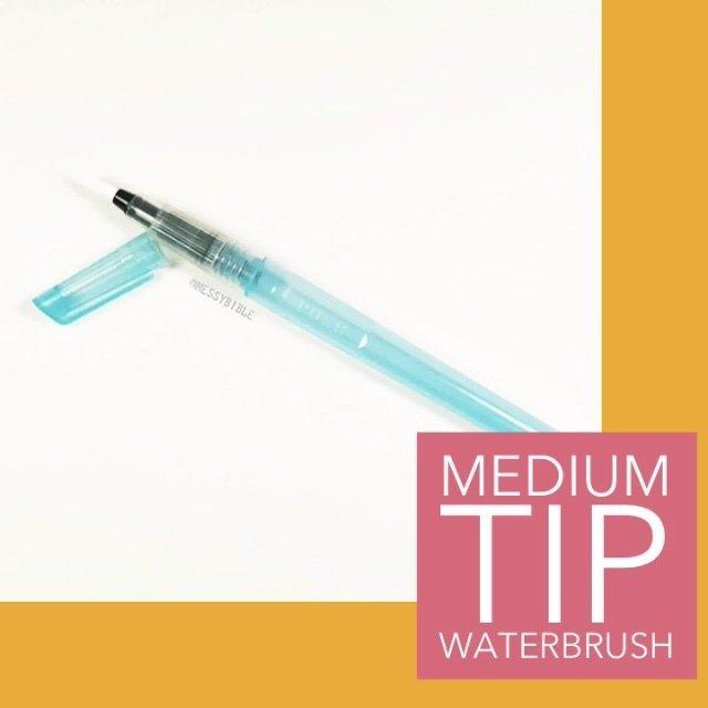 Waterbrush - Medium Tip