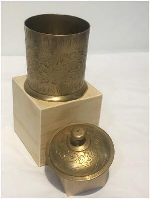 Vintage Floral Etched Brass Jar with Lid