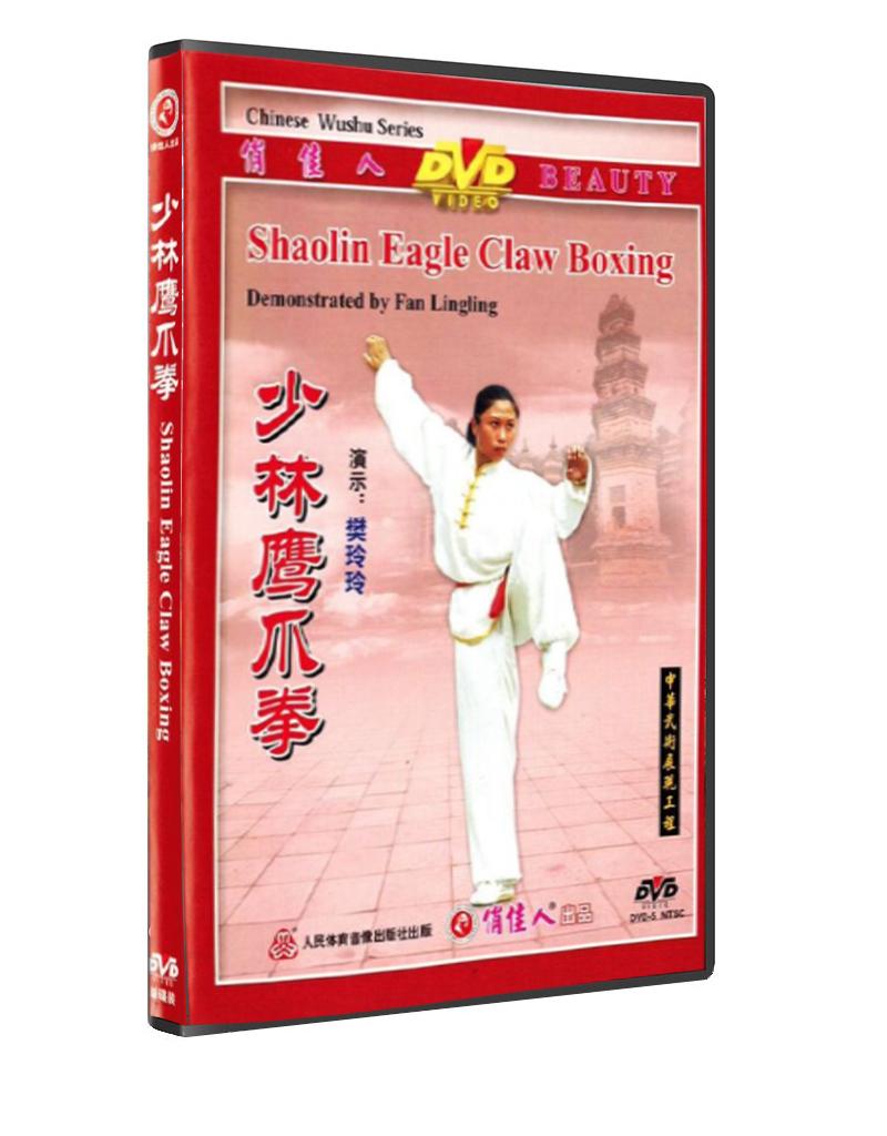Forma Oficial de Wushu de Águila 00202