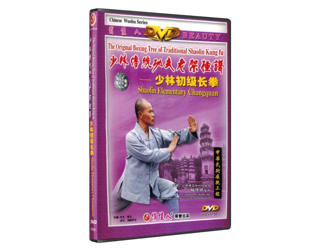 Boxeo Shaolin de ChangQuan por Shi De Yang 00207