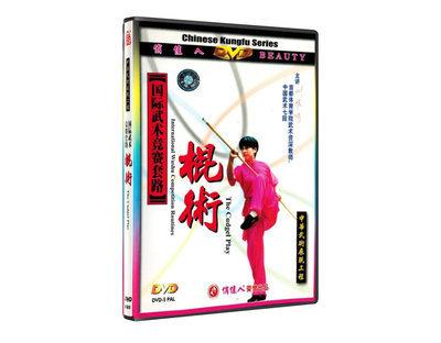 Forma Oficial de Garrote de Wushu