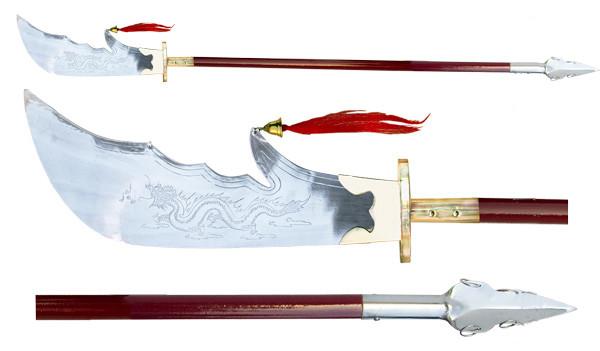 Kwan Dao ( Guan Dao ) Original