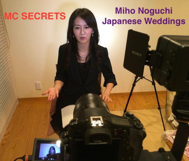 video interview Japanese MC