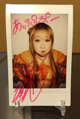 Hamuko Hoshi 2019 BBM Joshi True Heart Cheki Autograph /10