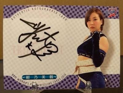 Mitsuru Konno 2019 BBM Joshi True Heart Autograph /99