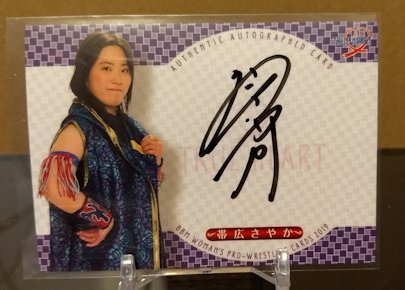 Sayaka Obihiro 2019 BBM Joshi True Heart Autograph /81 00877