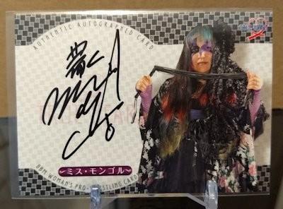 Miss Mongol 2019 BBM Joshi True Heart Autograph /99