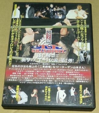 T-1 Grand Prix on 2/23/06 Official DVD