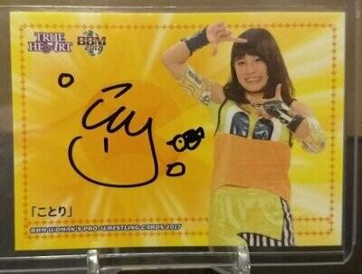 Kotori 2017 BBM Joshi True Heart Autograph /95