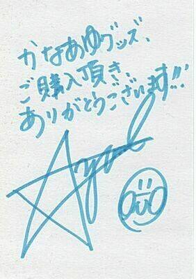 Ayumi Kurihara Hand Written Note and Autograph