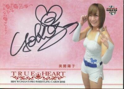 Yoko Bito 2012 BBM Joshi True Heart Autograph /89