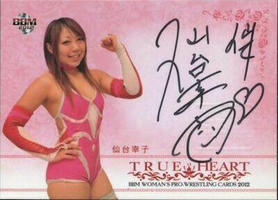 Sendai Sachiko 2012 BBM Joshi True Heart Autograph /95