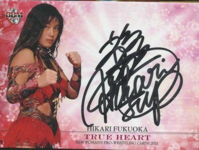 Hikari Fukuoka 2011 BBM Joshi True Heart Autograph /98