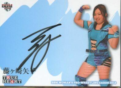 Yako Fujigasaki 2018 BBM Joshi True Heart Autograph /89