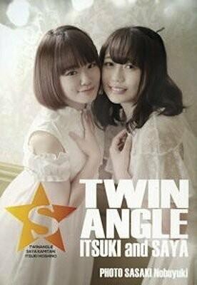 TWIN ANGLE: Itsuki and Saya MyStar Stardom Photobook