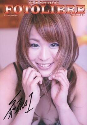 SIGNED Io Shirai Foto Libre #54 Photobook