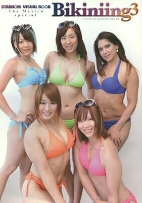 Bikiniing 3 Stardom Photobook
