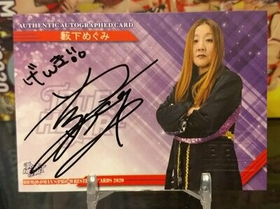 Megumi Yabushita 2020 BBM Joshi True Heart Autograph /100