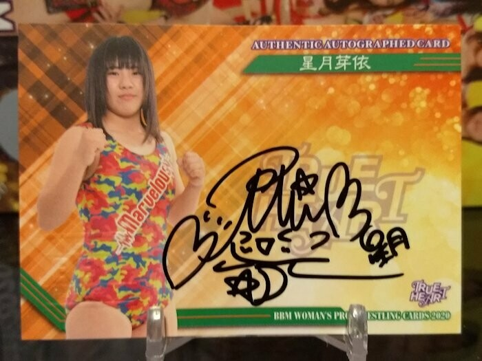 Mei Hoshizuki 2020 BBM Joshi True Heart Autograph /95