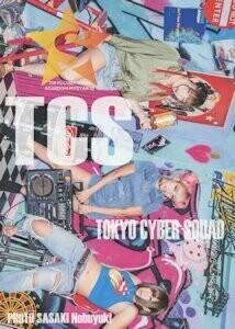 TCS: Tokyo Cyber Squad MyStar Stardom Photobook