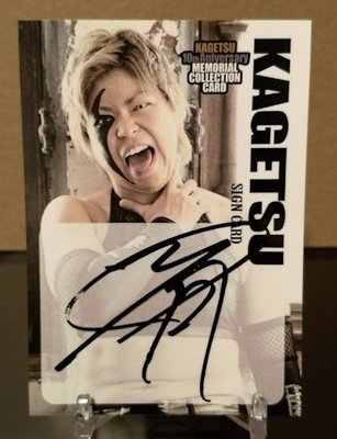 Kagetsu 10th Anniversary Memorial Collection Card Autograph