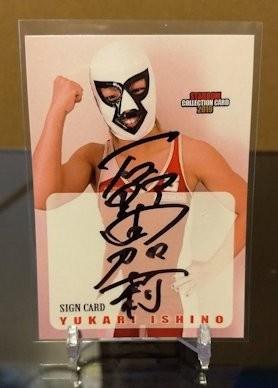 Yukari Ishino (Kagetsu) Stardom Collection 2019 Autograph