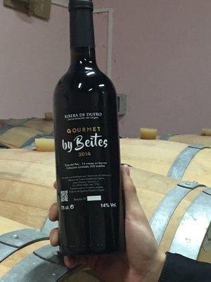 Vino Ribera de Duero Crianza 2014 - Vitivinícola de Valbuena - Gourmet by Beites