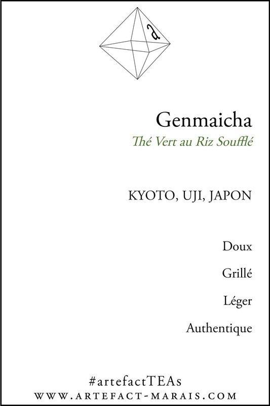 Genmaicha : Paquet 100g